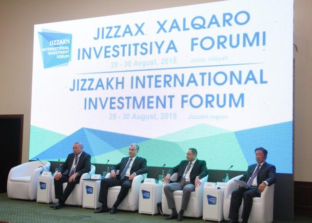 Фоторепортаж: Жиззах халқаро инвестиция форумидан