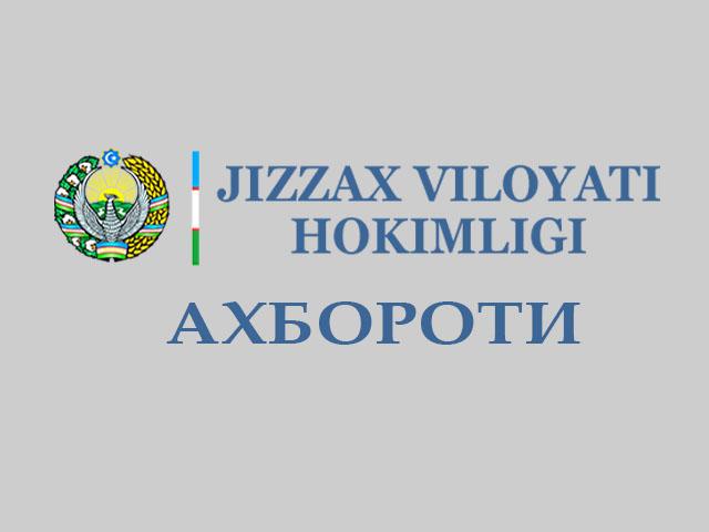Тезкор штаблар фаолияти йўлга қўйилди