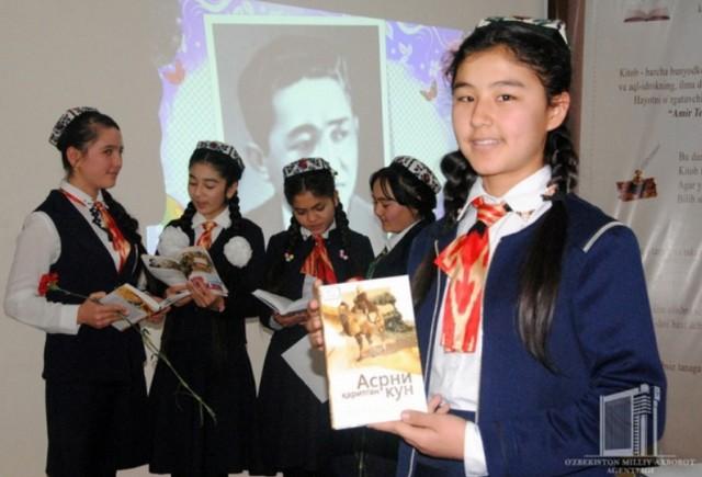 Дни Чингиза Айтматова в Джизаке