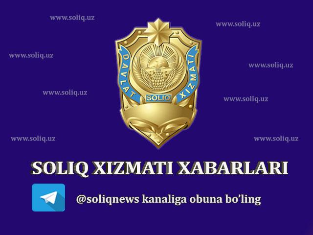 Тезкор хабар: Жиззах шаҳридаги оилавий корхонада 11 нафар норасмий ишчи аниқланди