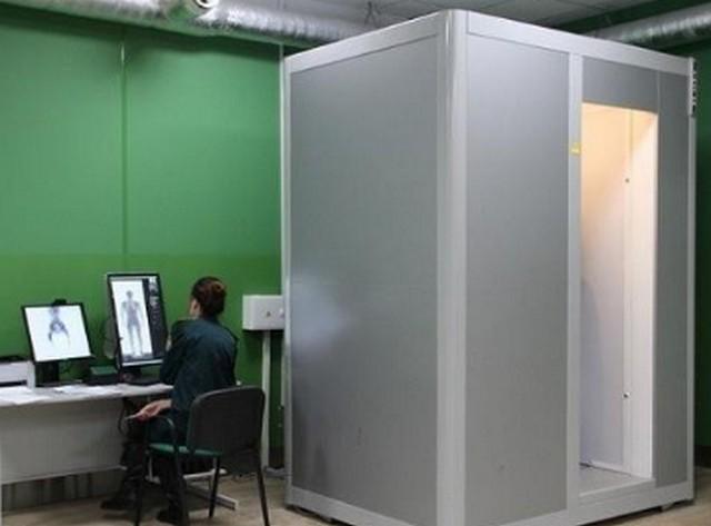Жиззахда сканерлар ишлаб чиқарадиган юқори технологияли корхона барпо этилади