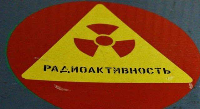 Жиззахда янги радиоактив чиқиндилар омбори ишга туширилиши мумкин