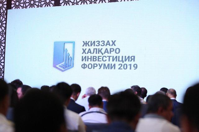 Фоторепортаж: Жиззахда II халқаро инвестиция Форуми ўтказилди