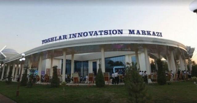 Форум информационных технологий пройдет в Джизаке