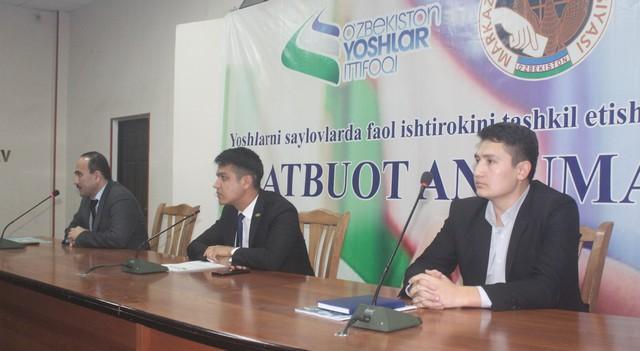 Молодежь Джизака примет активное участие в выборах 22 декабря