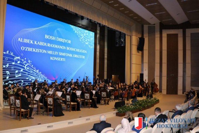 Ўзбекистон Республикаси симфоник оркестри Жиззахда концерт дастурини намойиш этди